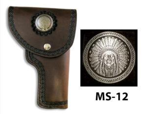 Yoder MS-12