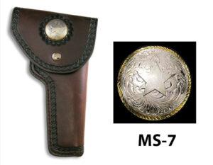 Yoder MS-7